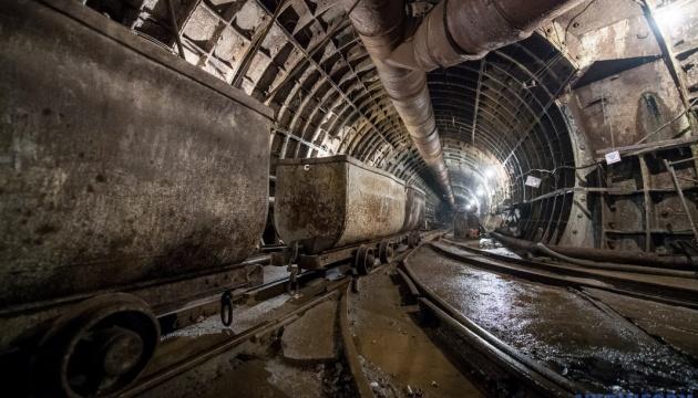 У РФ блогера обвинуватили у передачі до України секретів московського метро