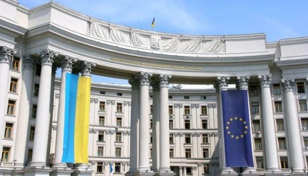 外務省、ロシアに対して、友好条約停止に関する口上書を送付