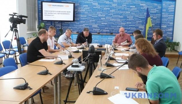 Риболовля в Азовському морі. Яке  майбутнє у вітчизняного промислу?