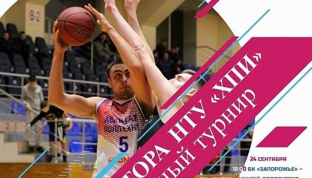 В понедельник в Харькове начнется международный баскетбольный турнир