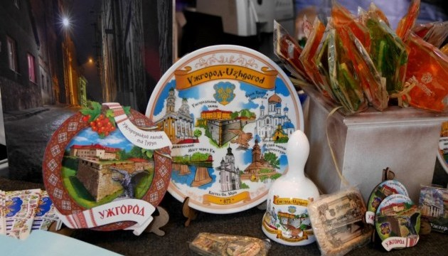 Рекордна туристична виставка стартувала на Закарпатті