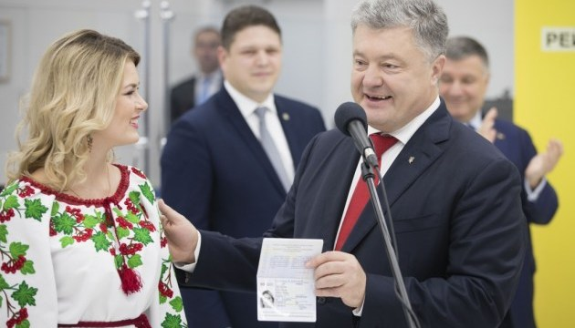 Visa-free regime for Ukraine created no problems for Europe - Poroshenko
