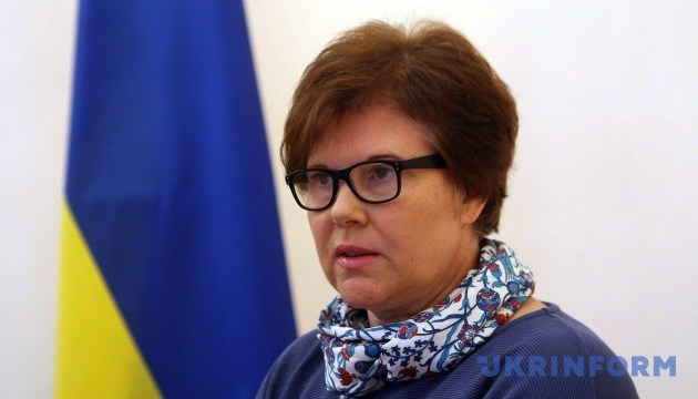 Закон із протидії булінгу насамперед стосується захисту дітей у  школах - Левченко