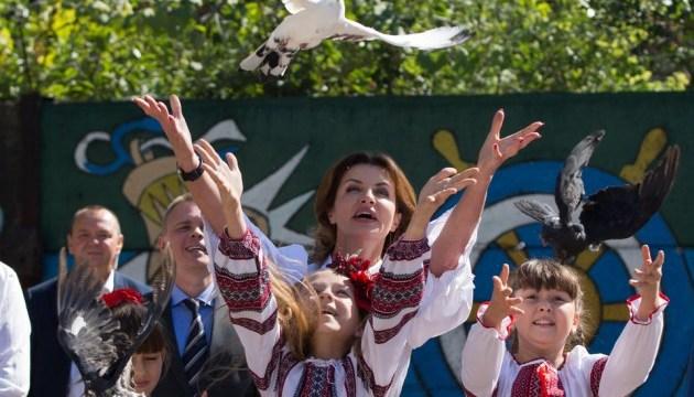 Марина Порошенко відзначила Міжнародний день миру разом із дітьми Донеччини