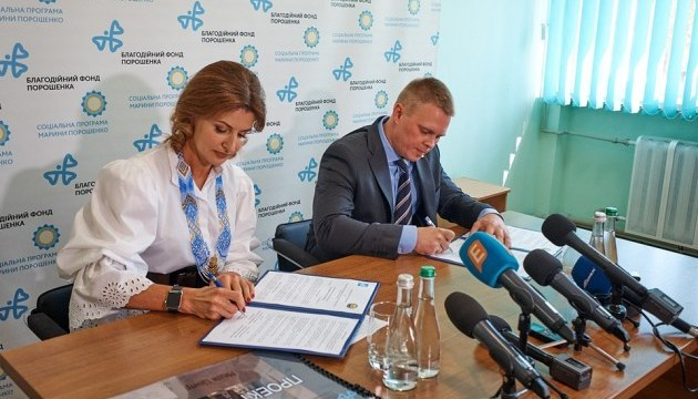 Інклюзивна освіта: Донеччина підписала меморандум з Фондом Порошенка