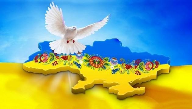 Мир виборюється і коштує надзвичайно дорого