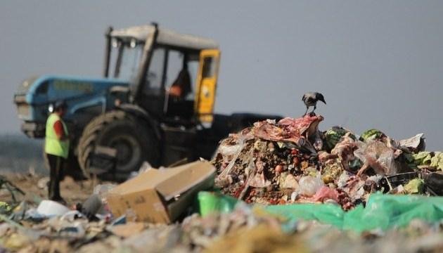 Хто і навіщо блокував головне столичне сміттєзвалище?