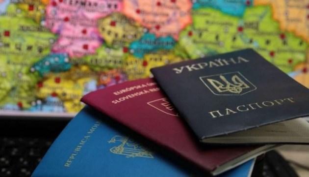 Невідомо, скільки українців мають подвійне громадянство - депутат