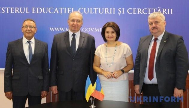 Україна і Молдова обговорили новий закон про освіту