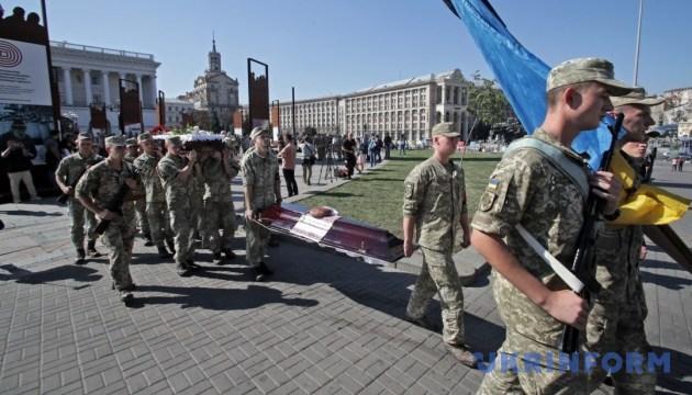 У Києві - день жалоби за загиблим на Донбасі земляком
