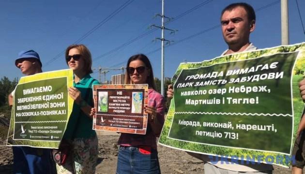Жителі київських Осокорків вийшли на акцію проти скандальної забудови