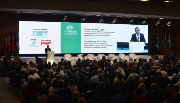 Des mémorandums sur la mise en œuvre des projets d'investissement de 625 millions de dollars signés lors du forum «Tavrian Horizons»