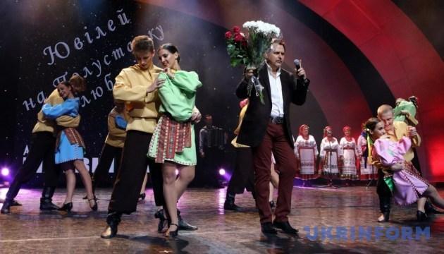 В Киеве состоялся юбилейный концерт Анатолия Матвийчука