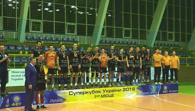 Волейбол: «Барком-Кажани» виграли Суперкубок України