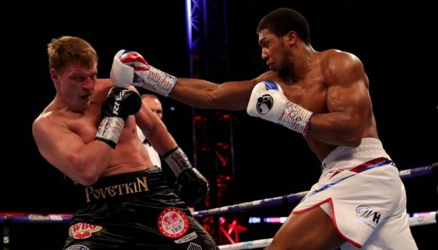 Бокс: Джошуа нокаутував Повєткіна