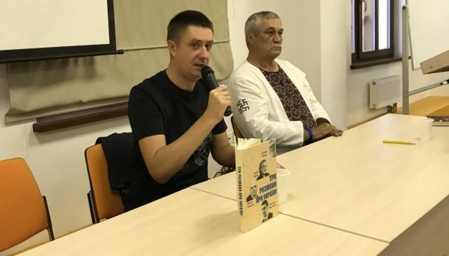 Кириленко презентував свою книгу на Форумі видавців у Львові