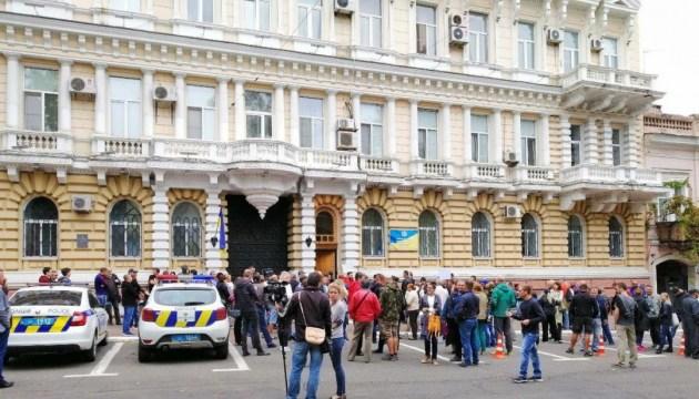 В Одесі протестують через напад на активіста Михайлика