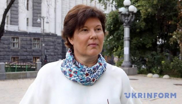 Експертиза МОН виявила в шкільних підручниках дискримінаційні речі – Левченко