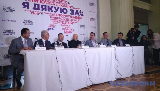 Протягом години матимемо інформацію про українські кораблі в Азовському морі - РНБО