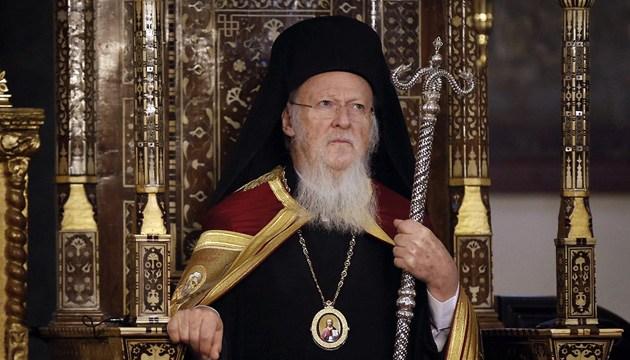 Le patriarche Bartholomée : L'église ukrainienne recevra une autocéphalie, parce que c'est son droit