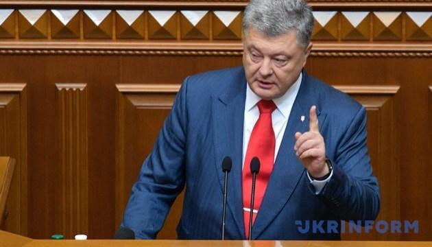 """Порошенко объяснил, чем Путин стремится """"заменить"""" миротворцев на Донбассе"""