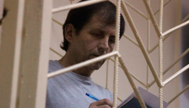 Володимир Балух уже відбув необхідну частину терміну – Денісова