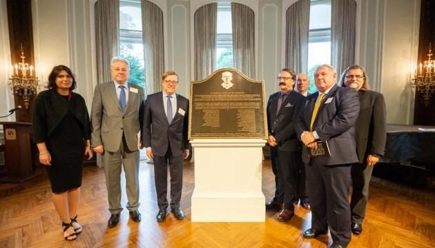 В Українському Інституті Америки відкрили меморіальну дошку