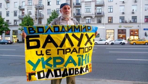 В Чикаго и Москве состоялась синхронная акция за освобождение Сенцова и Балуха