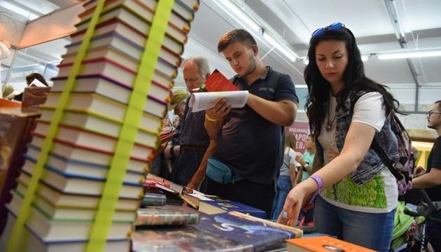 10 итогов BookForum Во Львове: Откуда падение продаж и посещения