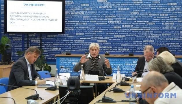Чего ожидать украинцам? Соблюдение Будапештского меморандума и созыва Совбеза ООН