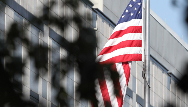 U.S. embassy: Constitutional crisis is of growing concern to Ukraine's partners