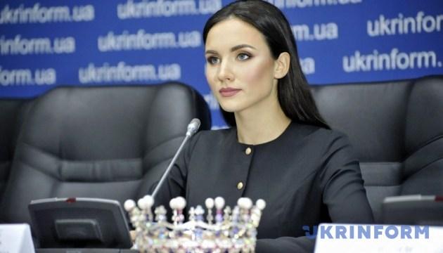 Оргкомітет Національного конкурсу краси «Міс Україна». Офіційна заява