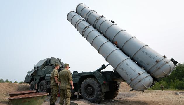 Помпео: поставки С-300 в Сирию угрожают стабильности всего Ближнего Востока