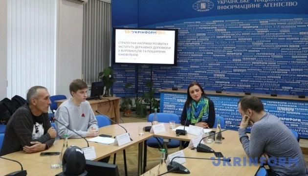 Стратегические направления развития института государственной помощи в производстве и распространении кинофильмов