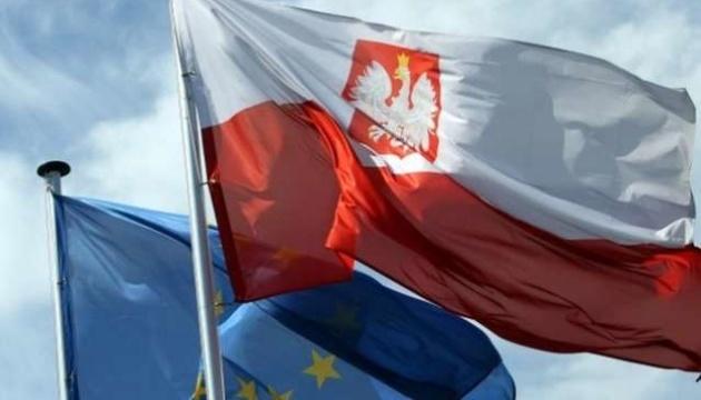 У Польщі жорстко відреагували на критику судової реформи Єврокомісією