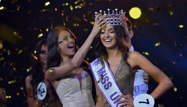 Miss Ukraine 2018 a déjà perdu sa couronne