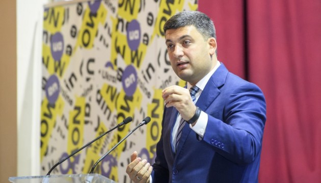 Ukraine's trade with GUAM states grew by 30.3% – Groysman