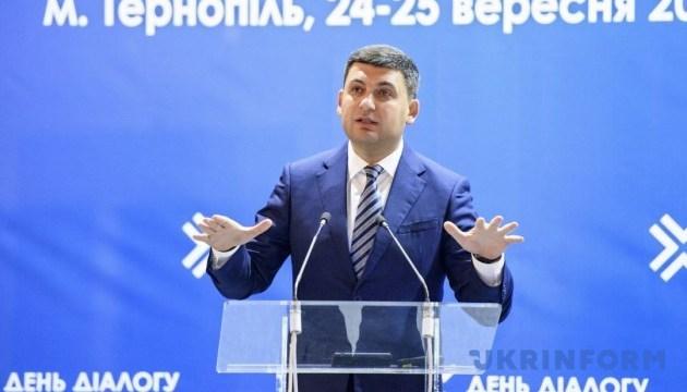 Ukraine will have modern roads in five years - Groysman