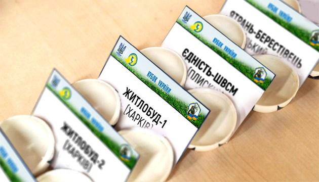 Стали известны пары в 1/8 финала Кубка Украины по футболу среди женщин