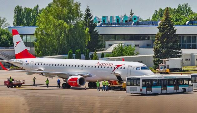 Що потрібно зробити для початку реконструкції аеропорту в Дніпрі?