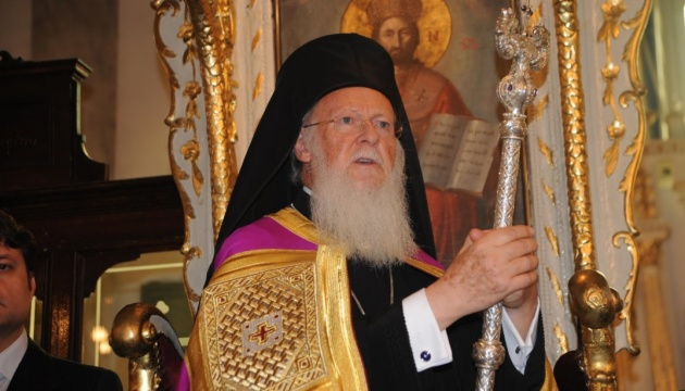 El Patriarcado de Constantinopla aprueba conceder el Tomos a la Iglesia Ortodoxa de Ucrania