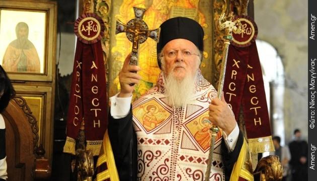 Патріарх Варфоломій розділив трапезу з дітьми правоохоронців, загиблих на Донбасі