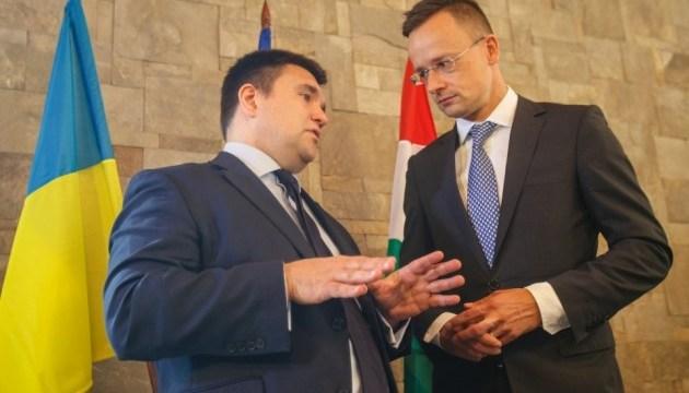 Кажется, Киеву уже хватит слушать угрозы Будапешта - пора что-то сделать