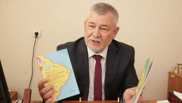 """Швейцария не пустила на сессию ООН """"замминистра"""" из оккупированного Крыма"""
