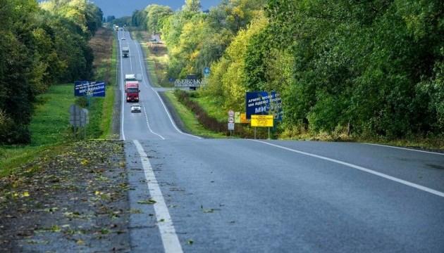 Go Highway: Гройсман показал новую трассу М-09