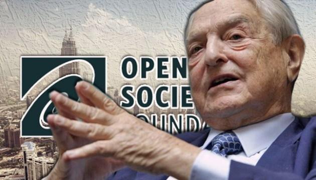 Фонд Сороса обжалует в ЕСПЧ венгерский закон