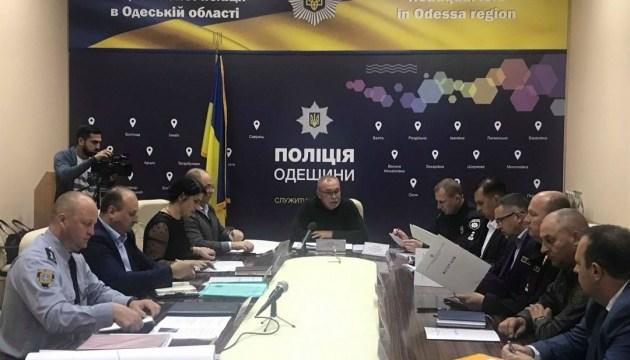 В Одесі запустять моніторинговий центр для координації дій з активістами