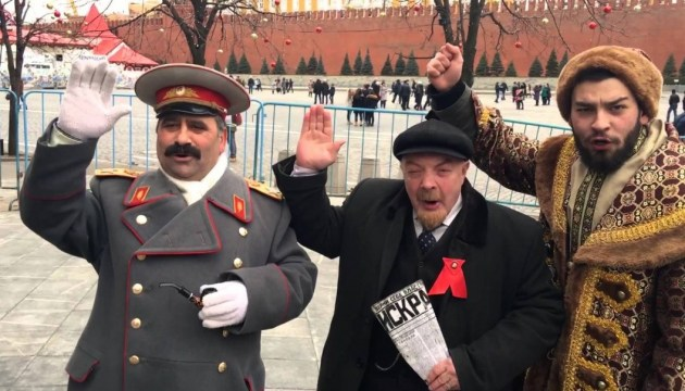 Иван Грозный и Владимир Ленин – как прогноз русской катастрофы