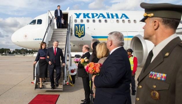 Президент Украины прибыл в Нью-Йорк