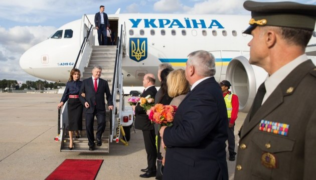 Ukrainian president arrives in New York